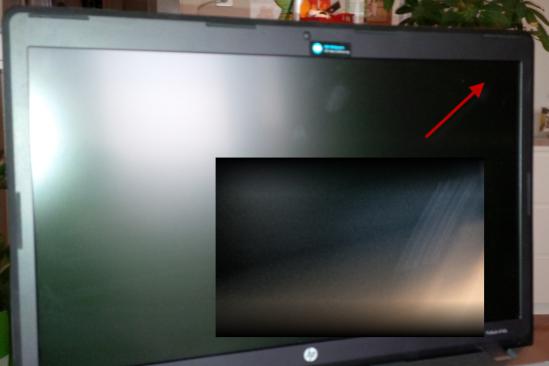 HP_Zerkratze DisplayNeugeräte